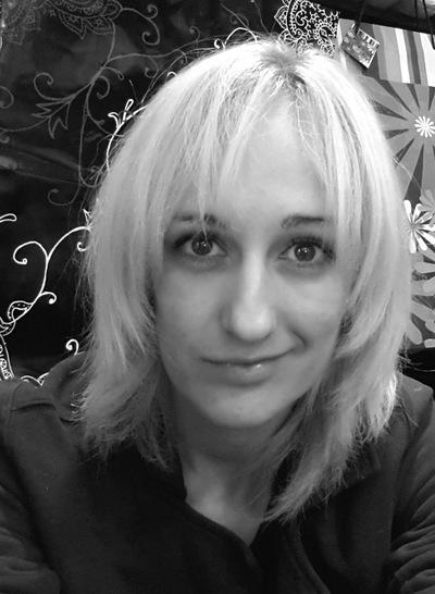 Ольга Котова, 25 ноября 1979, Москва, id225686591