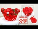 Recycled Projects That Are Useful Hexagon Craft 环保手工 新年手工❤❤