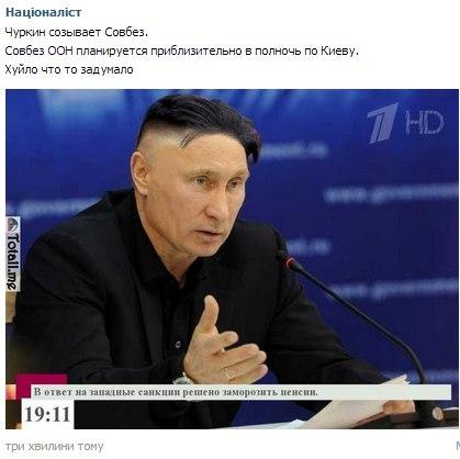 Генсек НАТО посетит Украину 7 августа - Цензор.НЕТ 8281