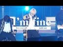 BTS LOVE YOURSELF I'm fine 방탄소년단 태형 직캠 V FOCUS FANCAM(Multi ver)