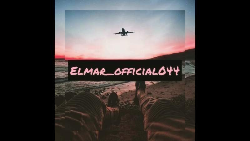 """Elmar Agaev - """"Зимний Вечер Хорошо»"""