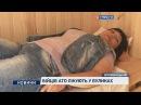 Бійців АТО лікують у вуликах