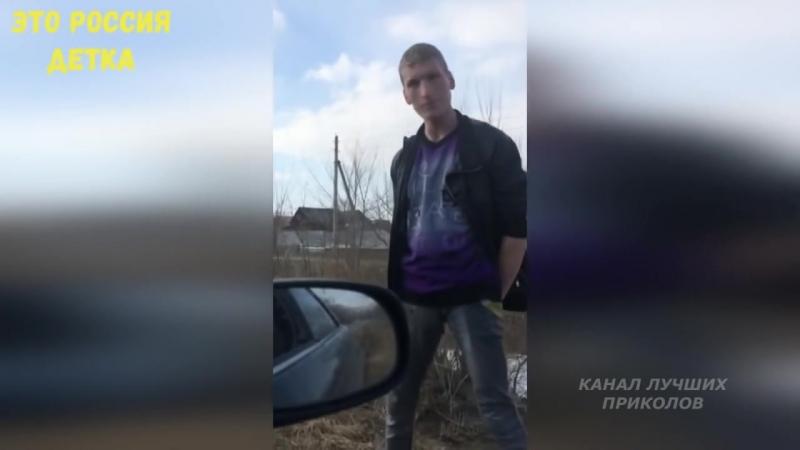 Тем временем в России ☆ РУССКИЕ ПРИКОЛЫ ☆ Новые смешные приколы 2017(2)