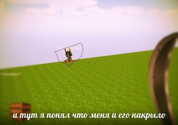 копатель онлайн клан KOPATELb
