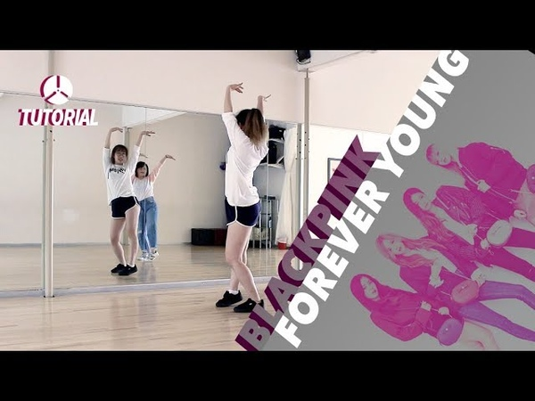 [TUTORIAL] BLACKPINK - FOREVER YOUNG   Dance Tutorial by 2KSQUAD