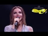 Наталия Власова - Останови меня (Санкт-Петербург БКЗ 2018)