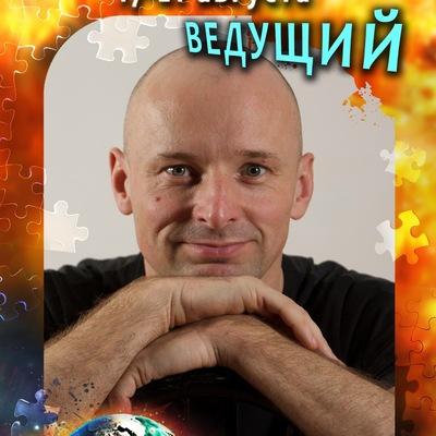 Александр Гор