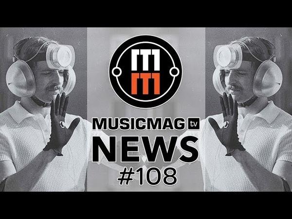 MUSICMAG TV NEWS 108: DSI Prophet XL, Google-секвенсор и целая куча странностей!