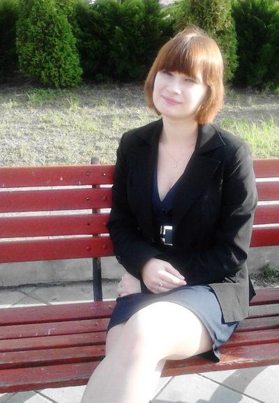 Елена Сидорова, 30 мая 1995, Волгоград, id132986190