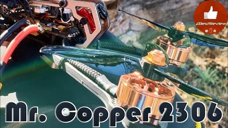✔ Mr.Copper 2306 2700KV Медные Моторы от Airbot! Myairbot.com