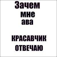 Виталий Орлов, 3 декабря 1988, Воскресенск, id209149379