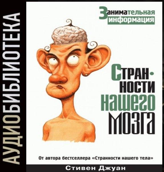 sayti-intim-uslug-minsk