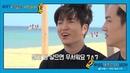 GOT7의레알타이 사전준비! '영재' 매력 입덕영상! (GOT7 Realthai)
