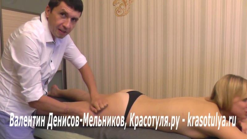 Приятные ощущения от сильного антицеллюлитного массажа проблемных зон. Может ли лимфодренажный массаж тела быть приятным? Массажист.