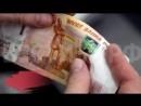 Фальшивую 5-тысячную купюру обнаружили в вологодском банке