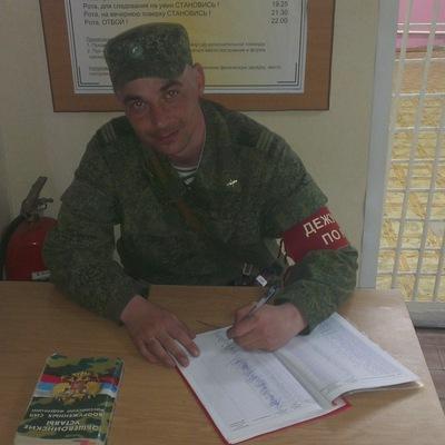 Алексей Собченко, 30 января 1984, Петрозаводск, id42153633