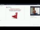 Видео № 2. Как, используя «Прейскурант 3.0», увеличить средний чек клиники