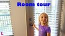 Рум тур по квартире Room tour Хаус Тур