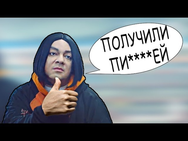 ФИЛИПП КИРКОРОВ - ЦВЕТ НАСТРОЕНИЯ СИНИЙ / ПРАНК ПЕСНЕЙ
