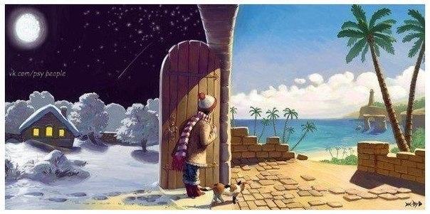 Сила характера не в умении пробивать стены, а в умении находить двери.