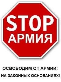 Артём Мудров, id228117220