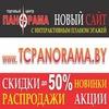 """ТЦ """"Панорама"""" в Могилеве"""