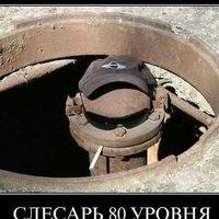 Илья Тетеревлёв, 4 августа 1979, Северодвинск, id40618850