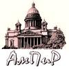 АмПиР - Инвестиционная компания