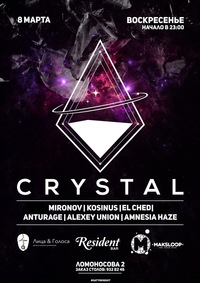 08.03 - CRYSTAL X RESIDENT BAR