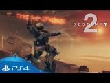 Destiny 2 | Расширение II: «Военный разум» | PS4