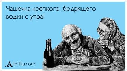 Ебать колотить | ВКонтакте