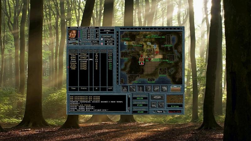 Jagged Alliance 2 Night Ops v1.40.Эстони.