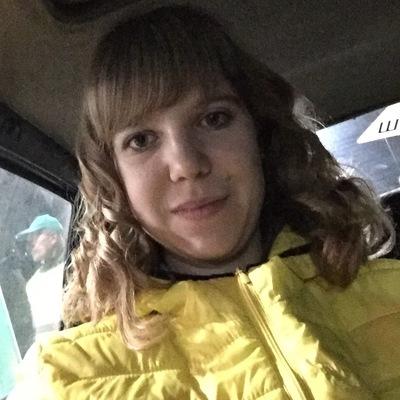 Ирина Кафеева