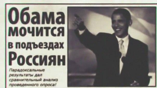 """""""Тысячи человек заброшены из США, чтобы расшатать нашу страну"""", - российский чиновник на форуме по проблемам ЖКХ - Цензор.НЕТ 9873"""