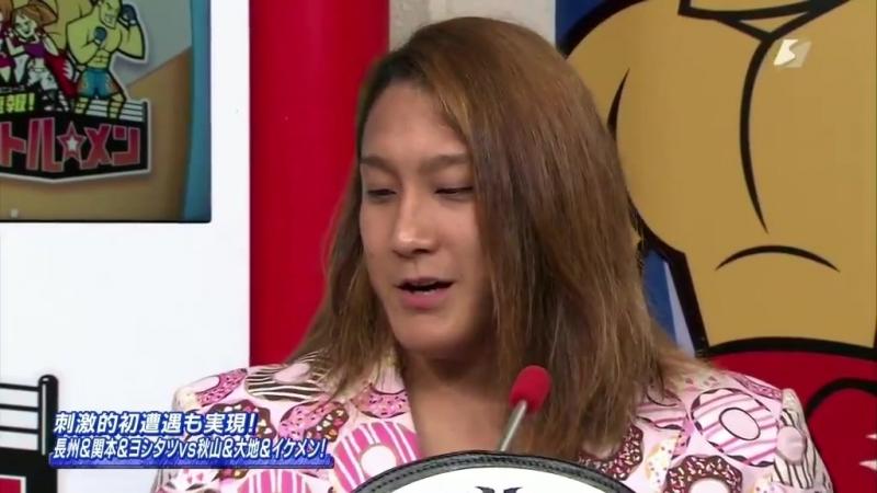 Battlemen News (June 27th, 2018) - Jiro Ikemen Kuroshio
