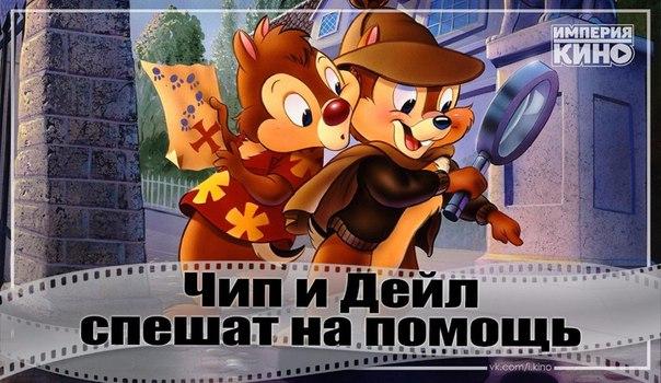 9 сезонов прекрасного мультфильма нашего детства