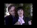 Mireille Mathieu и Charles Aznavour — Une vie damour _ Мирей Матьё и Шарль Азна
