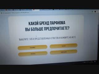 Эльдар Богунов смотрит сайт где платят денег!