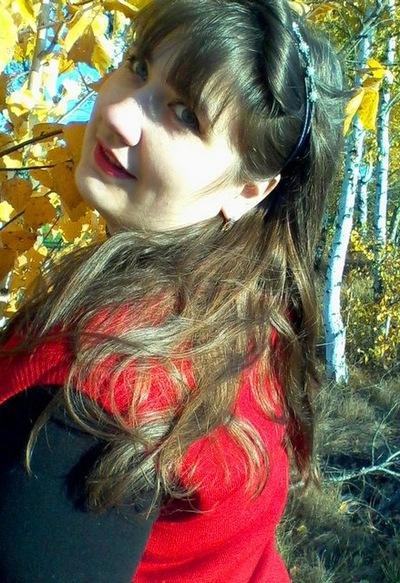 Диана Епифанова, 14 февраля 1990, Тамбов, id98785533