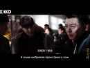 [РУСС. САБ] 180319 Zhang Yixing (张艺兴) LAY — The Golden Eyes За кадром (5)