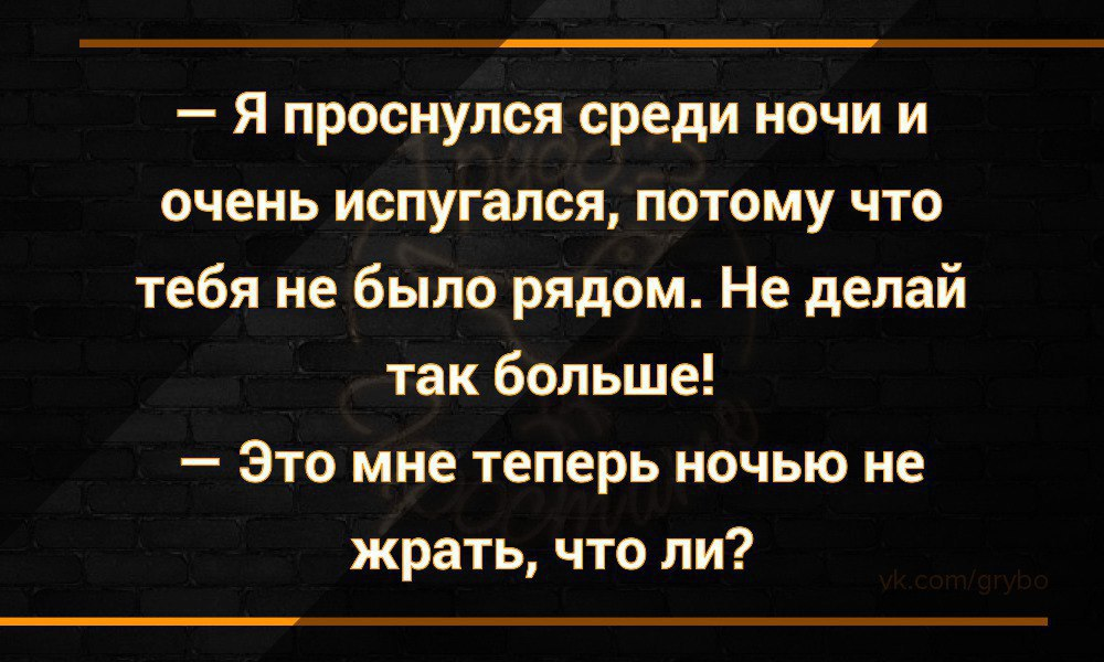 https://pp.userapi.com/c543104/v543104169/3b587/BFF3Oiba6_k.jpg