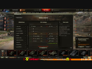 т37-кошмарные светляки в игре World of Tanks