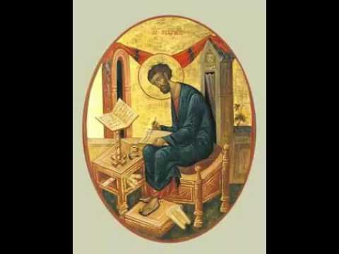 Евангелие от Марка, Глава 13