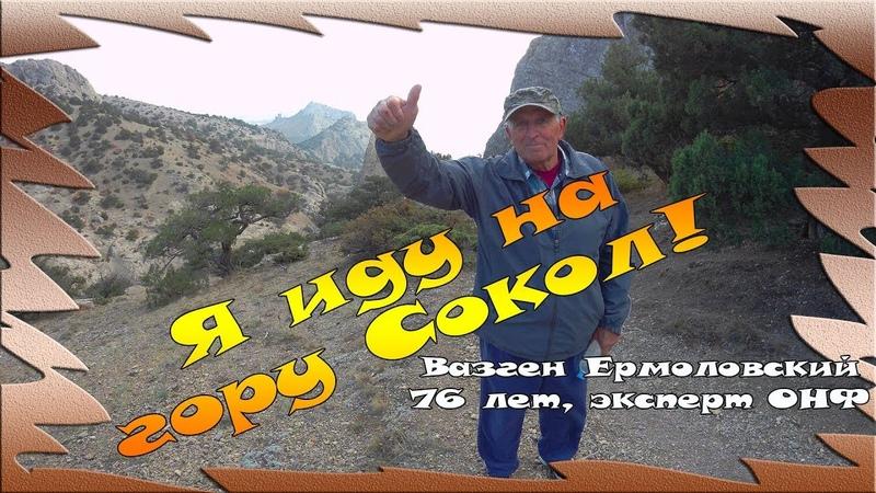 В 76 лет прогулка по Соколу