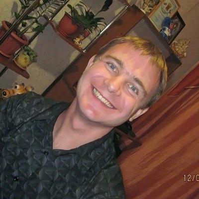 Александр Горев