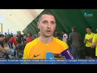 Телеканал «Санкт-Петербург» о матче