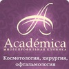 Académica: Косметология Офтальмология Флебология