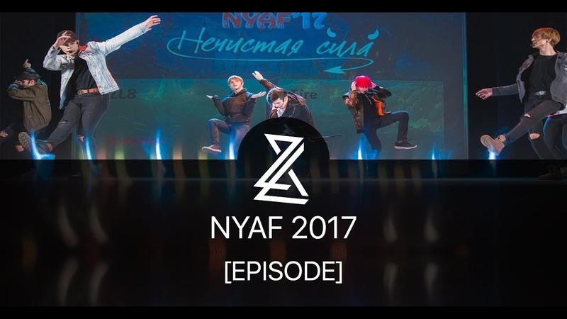 [EPISODE] 2L8 (너무 늦었 어) @ NYAF 2017