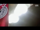 Ред Булл Арена