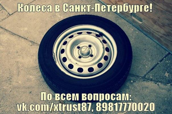 Продажа б у тракторов в ростовском районе